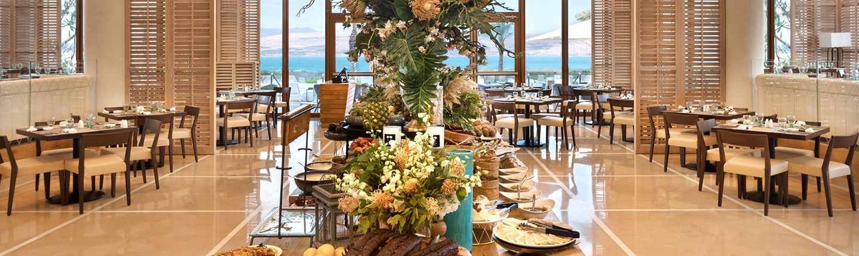 The Seati Sea of Galilee Dining  Area